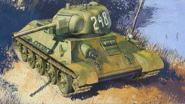 Image result for T-34 formochka