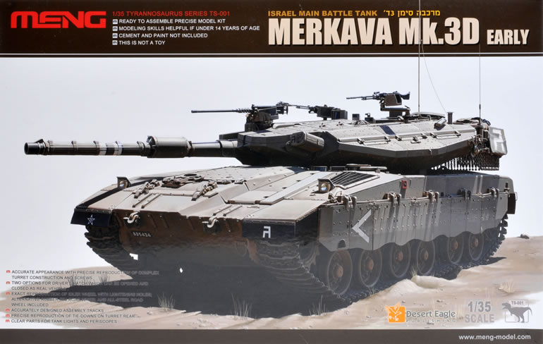 MENG Model TS-001 1//35 Merkava Mk.3D Early