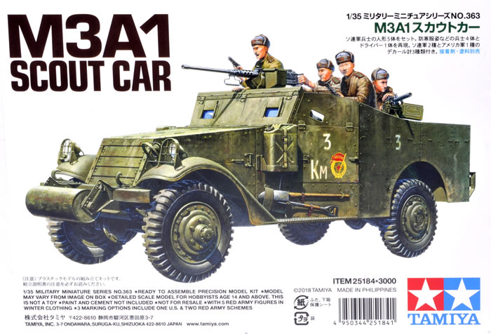 Tamiya Kit No 35353 M3a1 Scout Car Review By Cookie Sewell