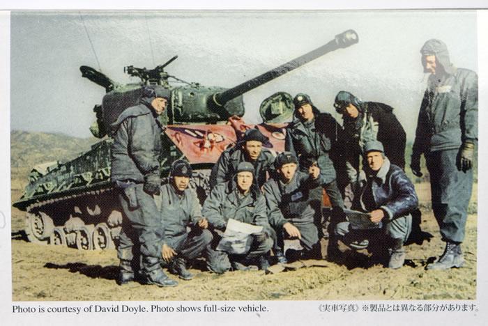 Tamiya Kit No  35359 - U S  Medium Tank M4A3E8 Sherman