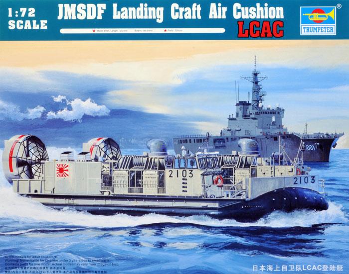 Trumpeter 1/144 Landing Craft Air Cushion (LCAC) Kit First ...
